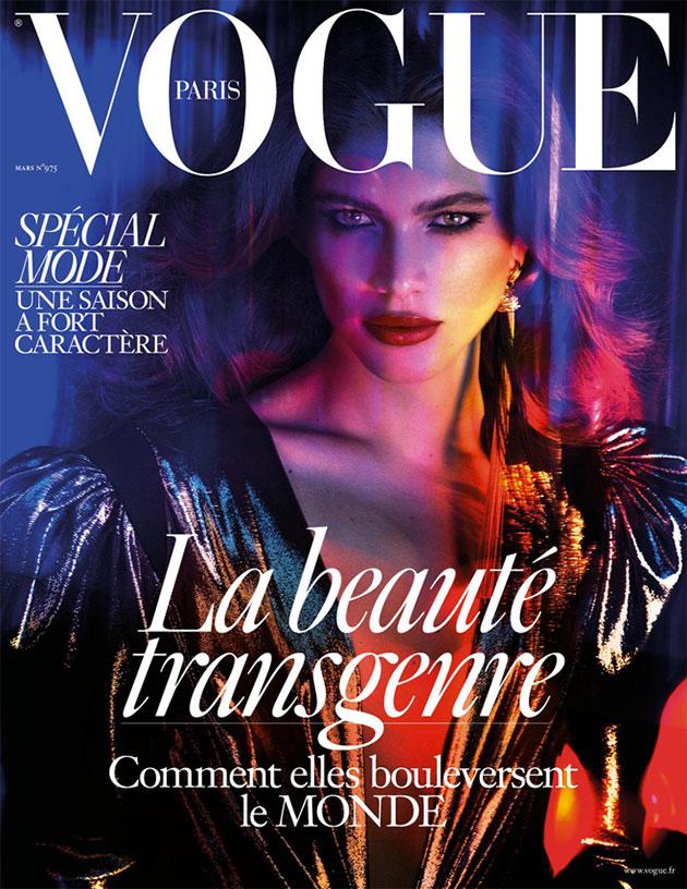 Valentina Vogue